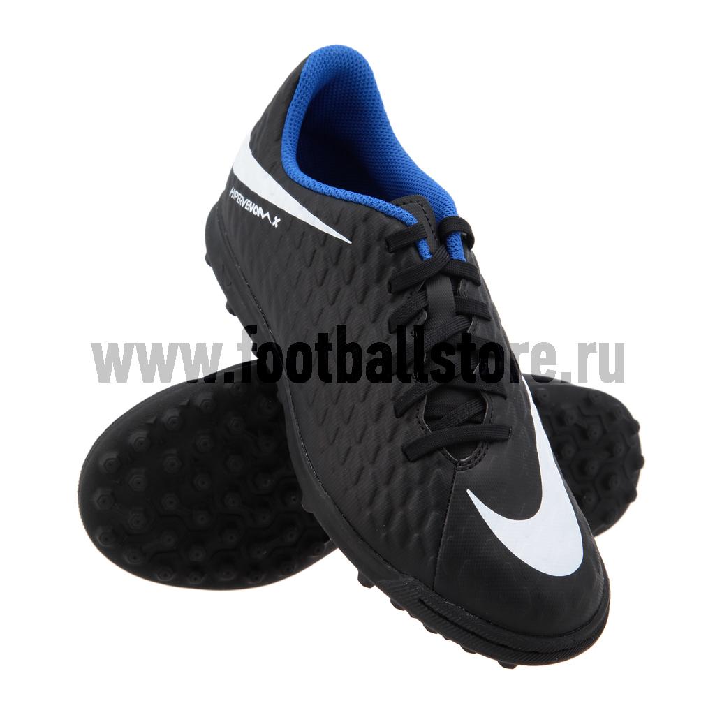 Бутсы Nike Шиповки Nike JR HypervenomX Phade III TF 852585-002 nike шиповки jr hypervenomx pro tf