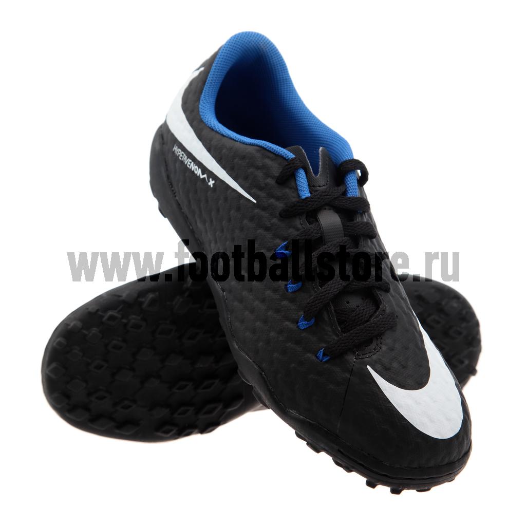 Бутсы Nike Шиповки Nike JR HypervenomX Phelon III TF 852598-002 nike шиповки jr hypervenomx pro tf