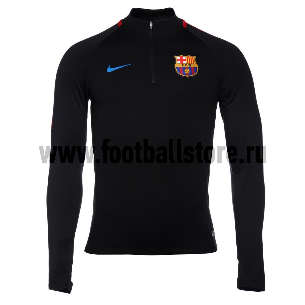 Свитер тренировочный Nike Barcelona 854191-011 tryp barcelona condal mar hotel 4 барселона