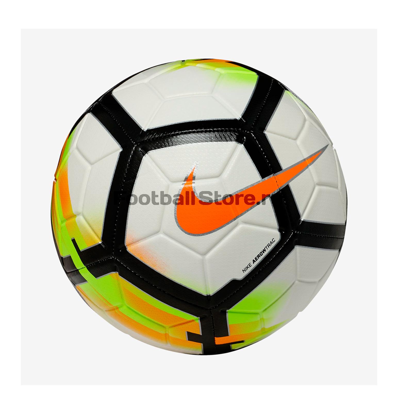 Классические Nike Мяч Nike NK Strike SC3147-100 классические nike мяч nike nk strike team sc3176 100