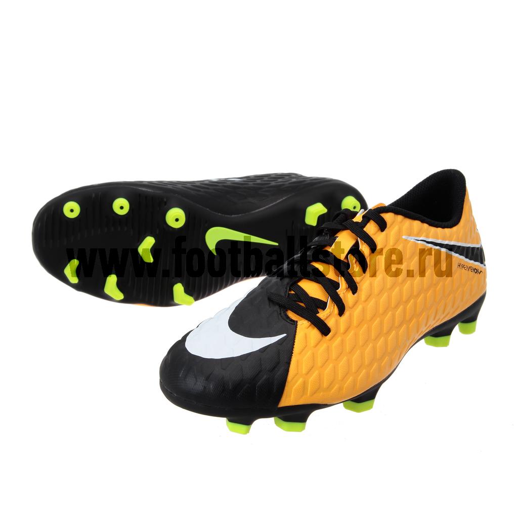 Бутсы Nike Hypervenom Phade III FG 852547-801