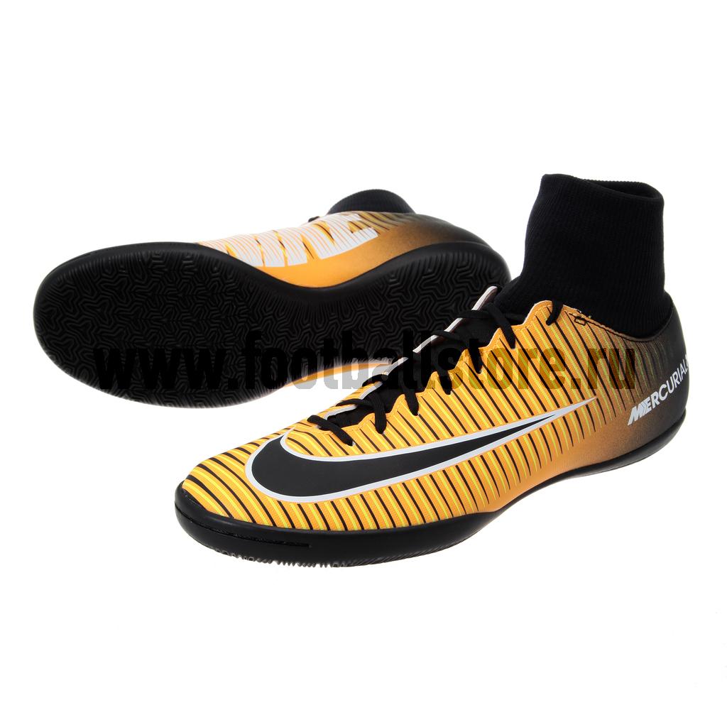Обувь для зала Nike MercurialX Victory VI DF IC 903613-801 шиповки nike mercurialx victory vi df tf 903614 001