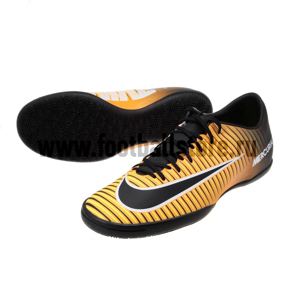 Обувь для зала Nike MercurialX Victory VI IC 831966-801 шиповки nike mercurialx victory vi df tf 903614 001
