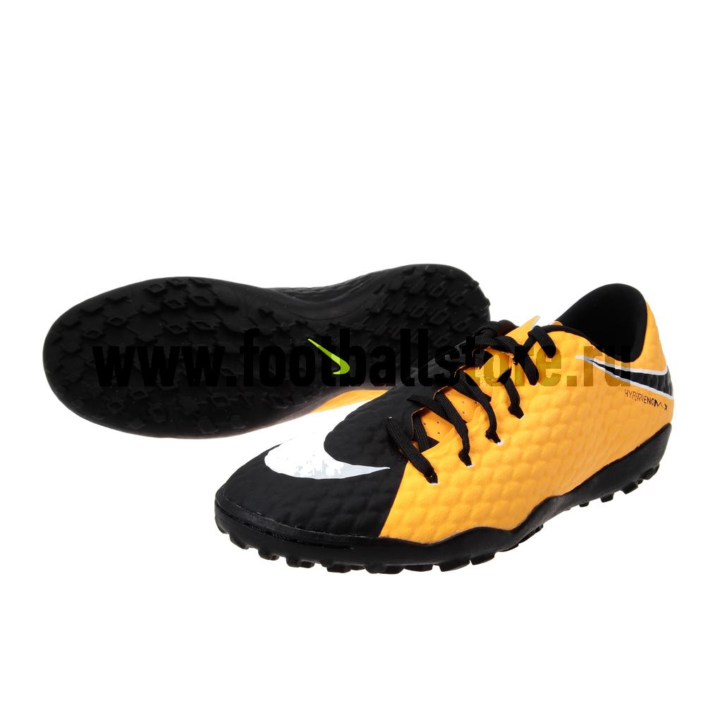 Шиповки Nike Шиповки Nike HypervenomX Phelon III TF 852562-801 nike шиповки jr hypervenomx pro tf