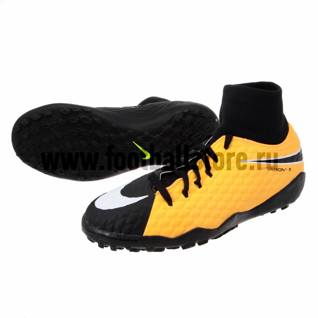 Бутсы Nike Шиповки Nike JR HypervenomX Phelon 3 DF TF 917775-801 nike шиповки jr hypervenomx pro tf