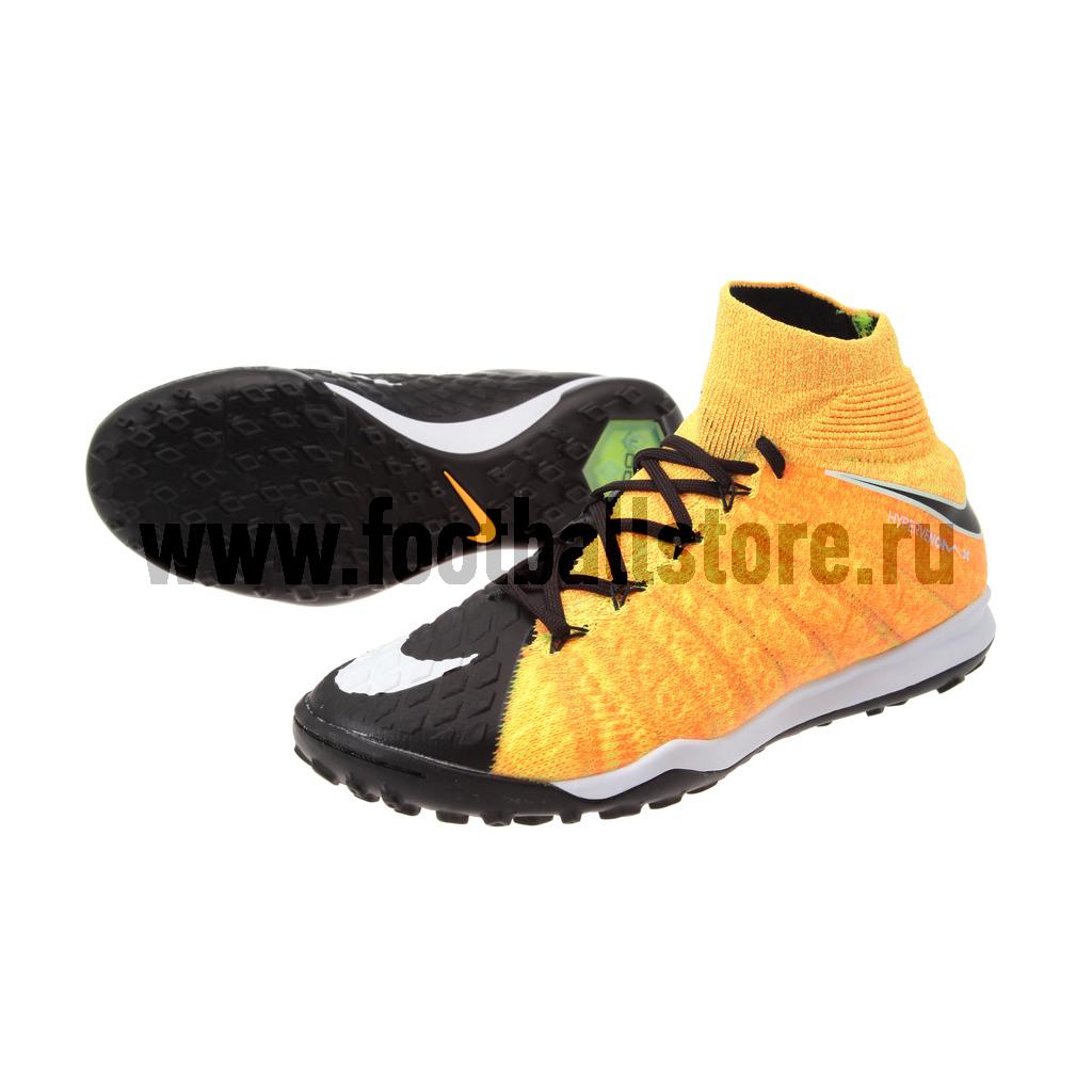 Бутсы Nike Шиповки Nike JR HypervenomX Proximo 2 DF TF 852601-801 nike шиповки jr hypervenomx pro tf