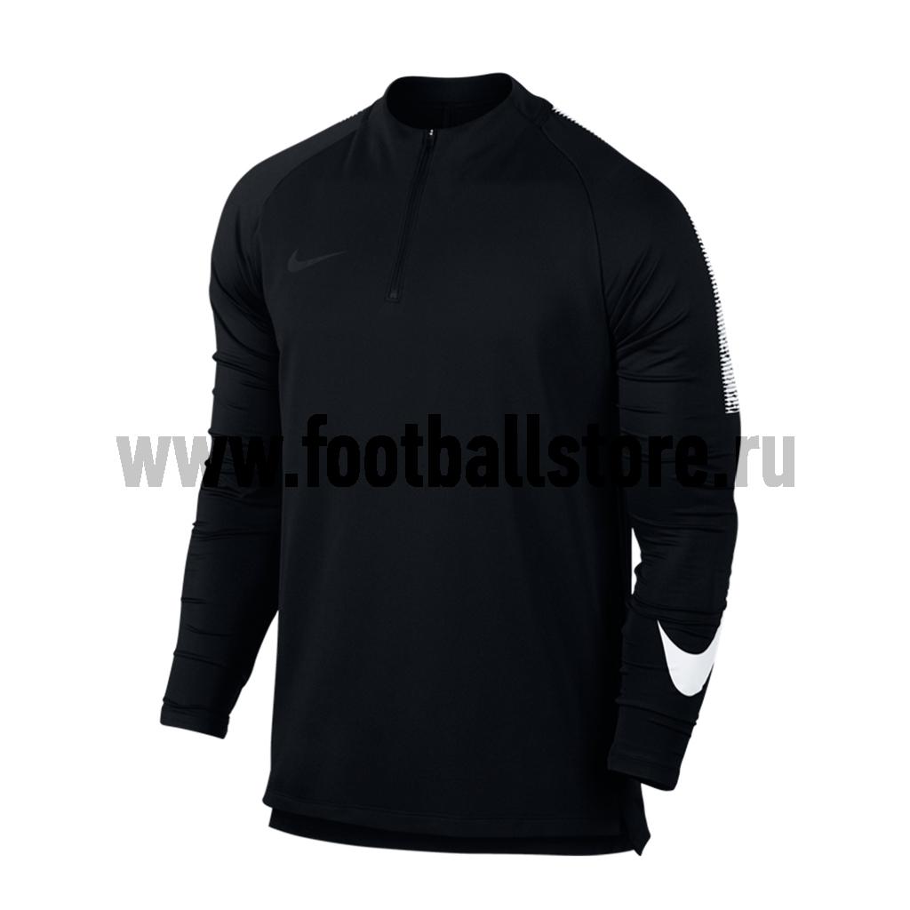 Свитер тренировочный Nike Squad 859197-010 свитера толстовки nike свитер тренировочный nike dry sqd top 859197 010