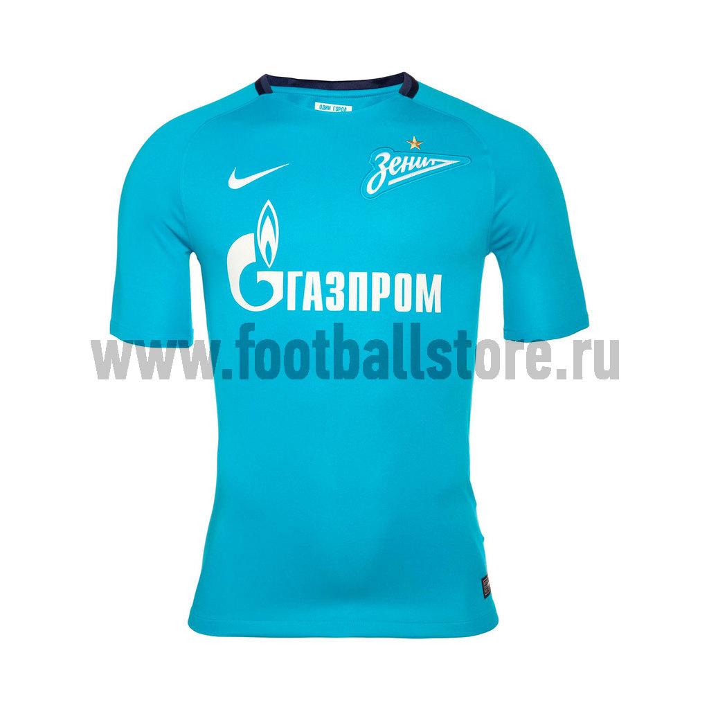 Zenit Nike Реплика игровой футболки Nike ФК Зенит 854248-400 аксессуар для игровой консоли rainbo накладки на стики для геймпада зенит