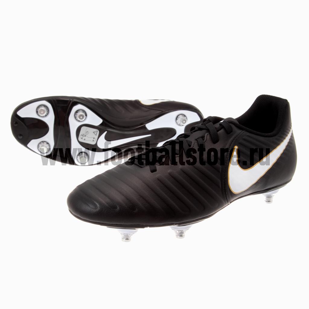 Бутсы Nike Tiempo Rio IV SG 897760-002