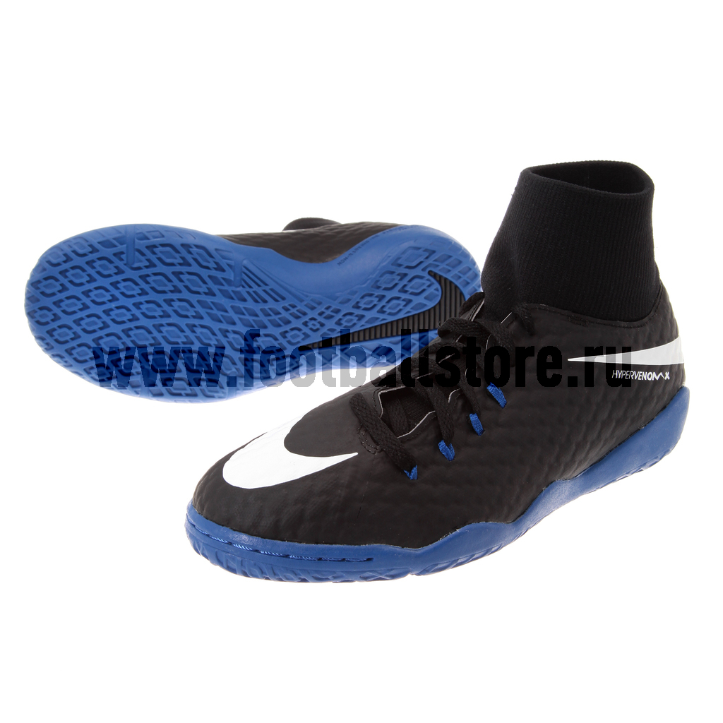 Обувь для зала Nike JR HypervenomX Phelon 3 DF IC 917774-002