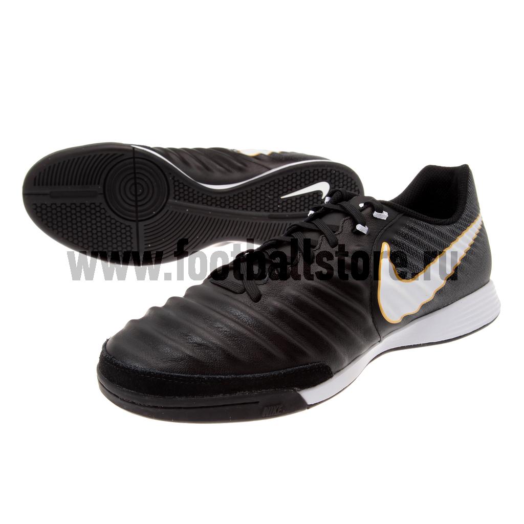 Обувь для зала Nike Обувь для зала Nike TiempoX Ligera IV IC 897765-002 обувь для зала nike обувь для зала nike tiempox mystic v ic 819222 707