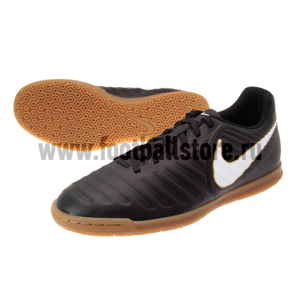Обувь для зала Nike Обувь для зала Nike TiempoX Rio IV IC 897769-002 обувь для зала nike обувь для зала nike tiempox mystic v ic 819222 707