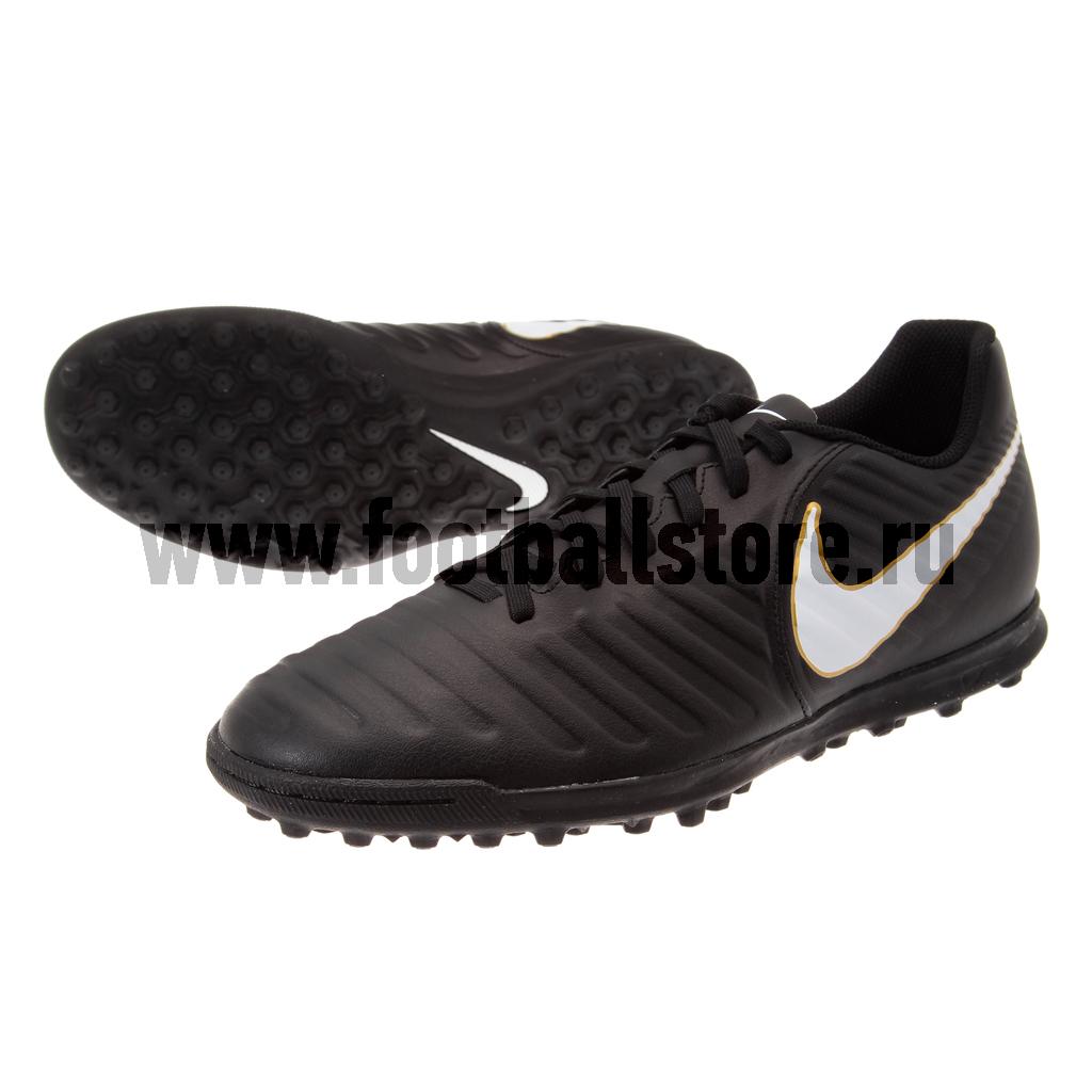 Шиповки Nike TiempoX Rio IV TF 897770-002 бутсы nike tiempo rio ii tf 631289 470 858