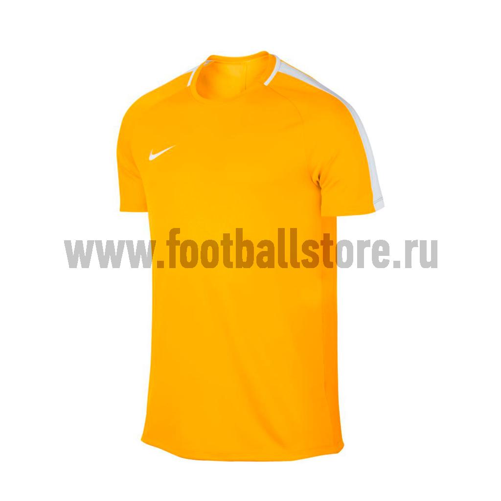Тренировочная форма Nike ФУТБОЛКА NIKE Y NK DRY ACDMY TOP SS (FA17) 832969-845 игровая форма nike футболка детская nike ss precision iii jsy boys 645918 410