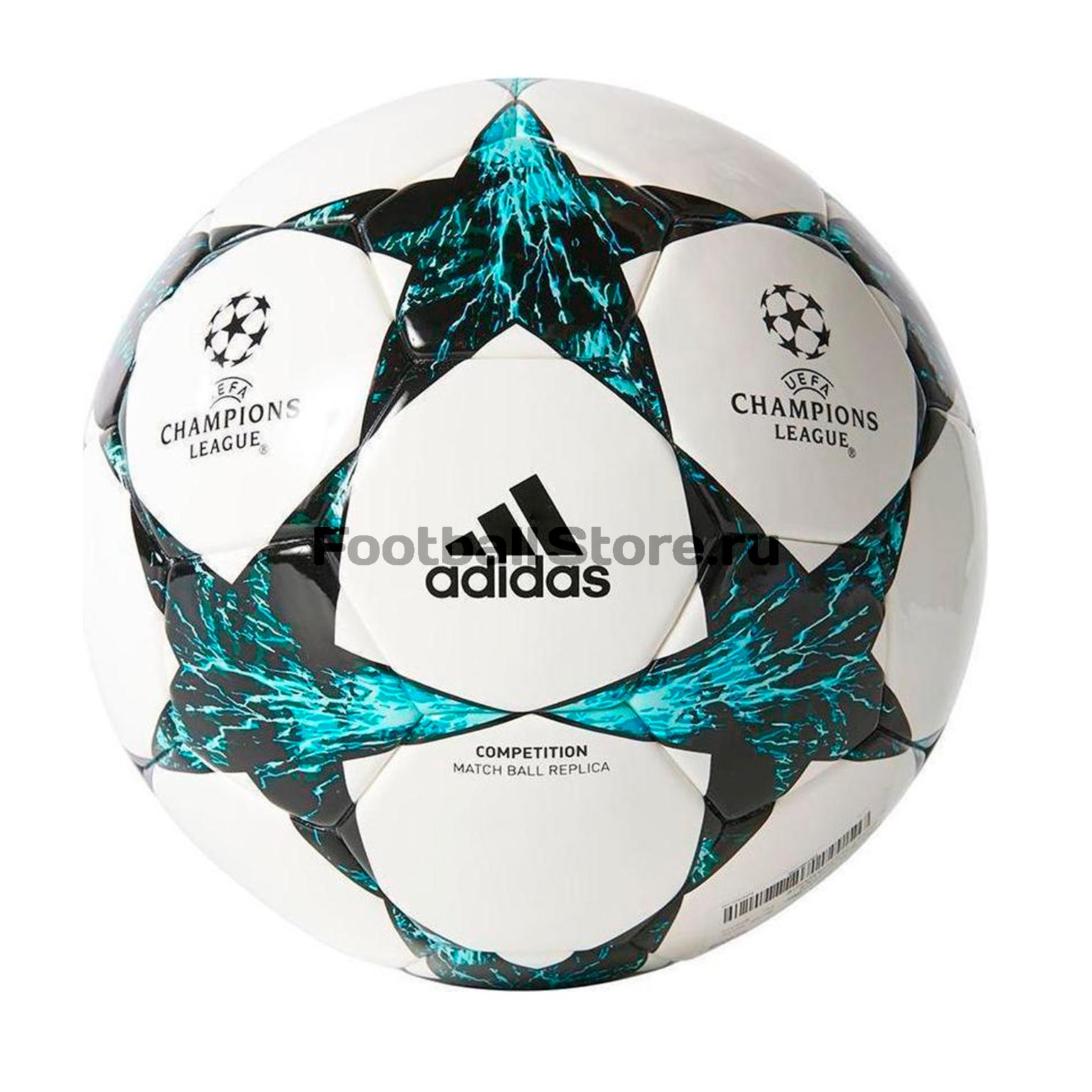 Классические Adidas Мяч Adidas Finale 17 Comp BP7789 цена и фото