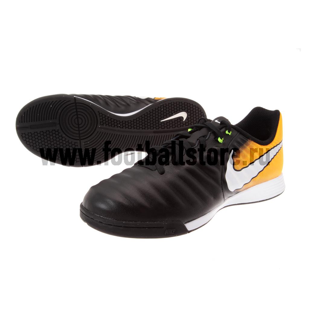 Футзалки детские Nike Tiempo X Ligera IV IC 897730-008 tiempo muerto