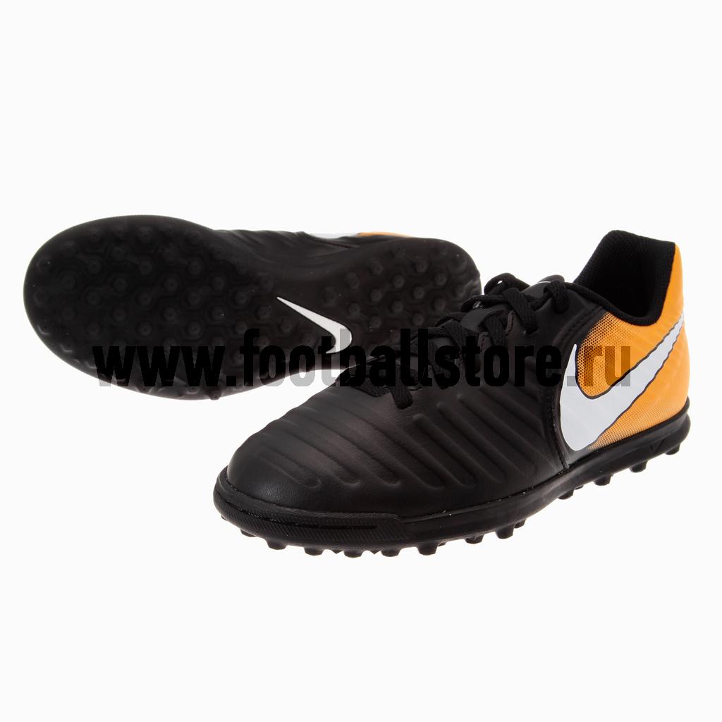 Шиповки Nike JR Tiempo X Rio IV TF 897736-008 бутсы nike tiempo rio ii tf 631289 470 858