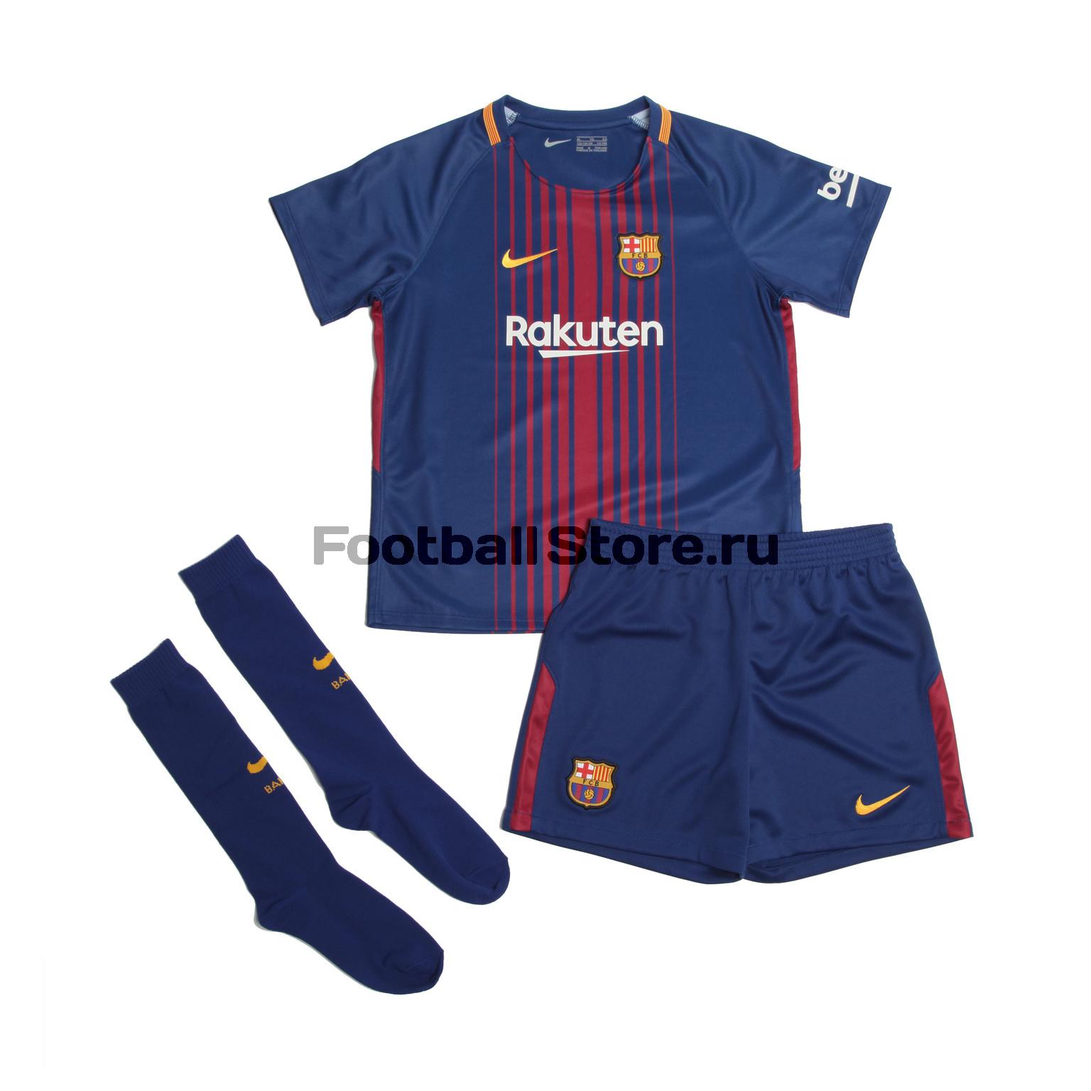 Комплект детской формы Nike Barcelona Home 847355-456 tryp barcelona condal mar hotel 4 барселона