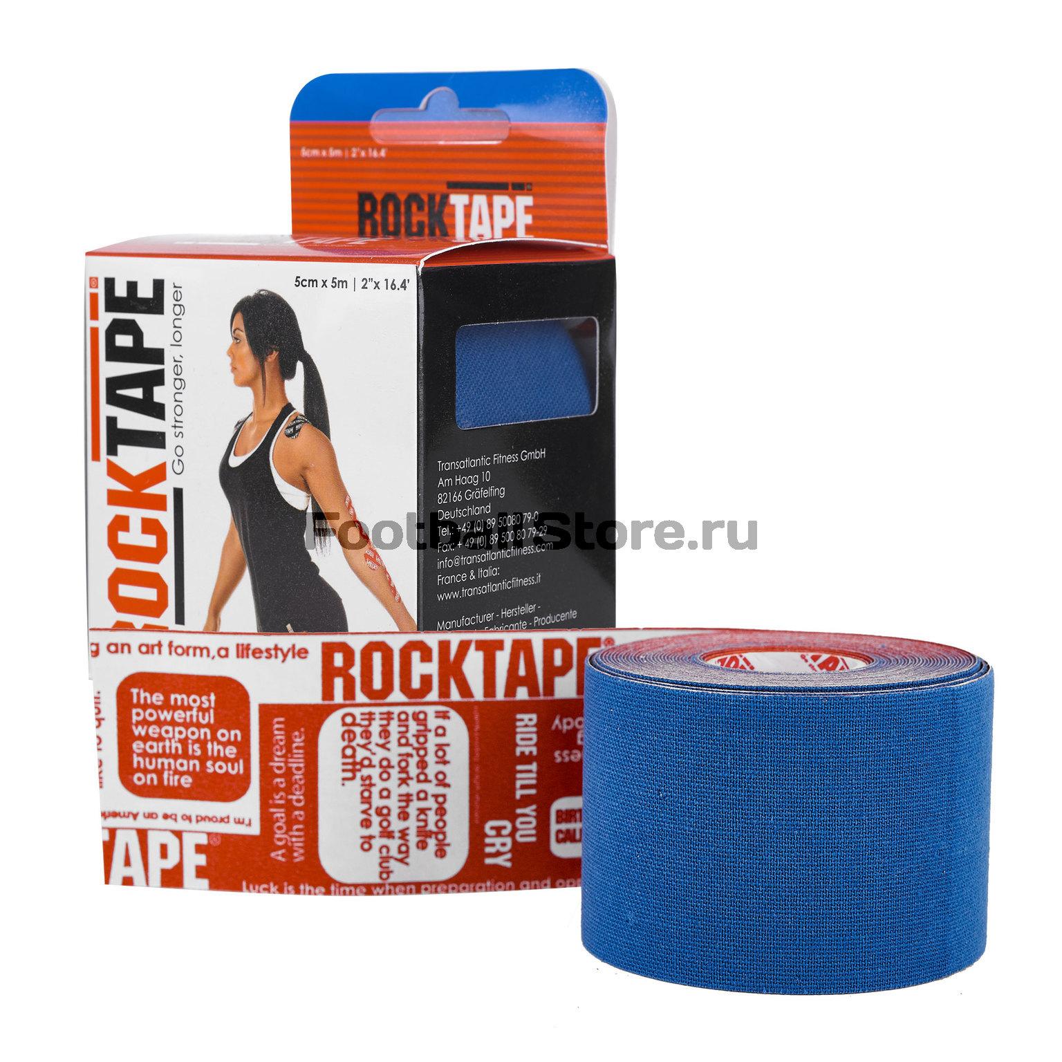Тейп RockTape Кинезиотейп Classic RCT100-NBLU-OS