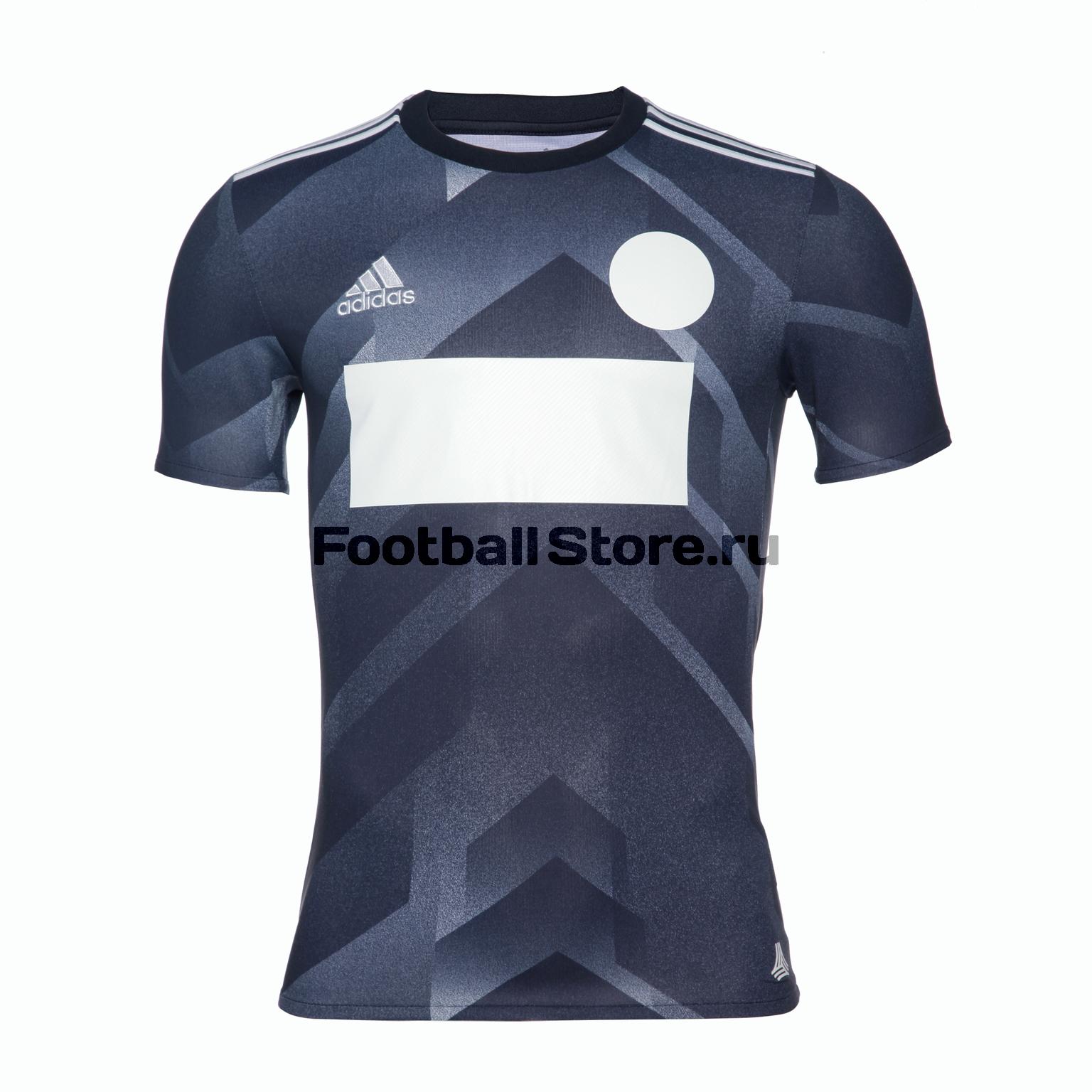 Футболка игровая Adidas Tango Pl JSY BR3719