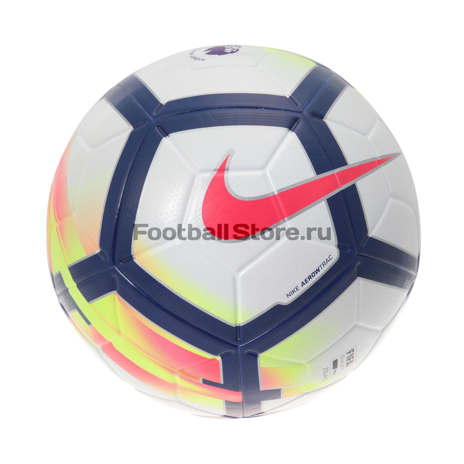 Классические Nike Официальный мяч Nike Premier League Ordem V SC3130-100
