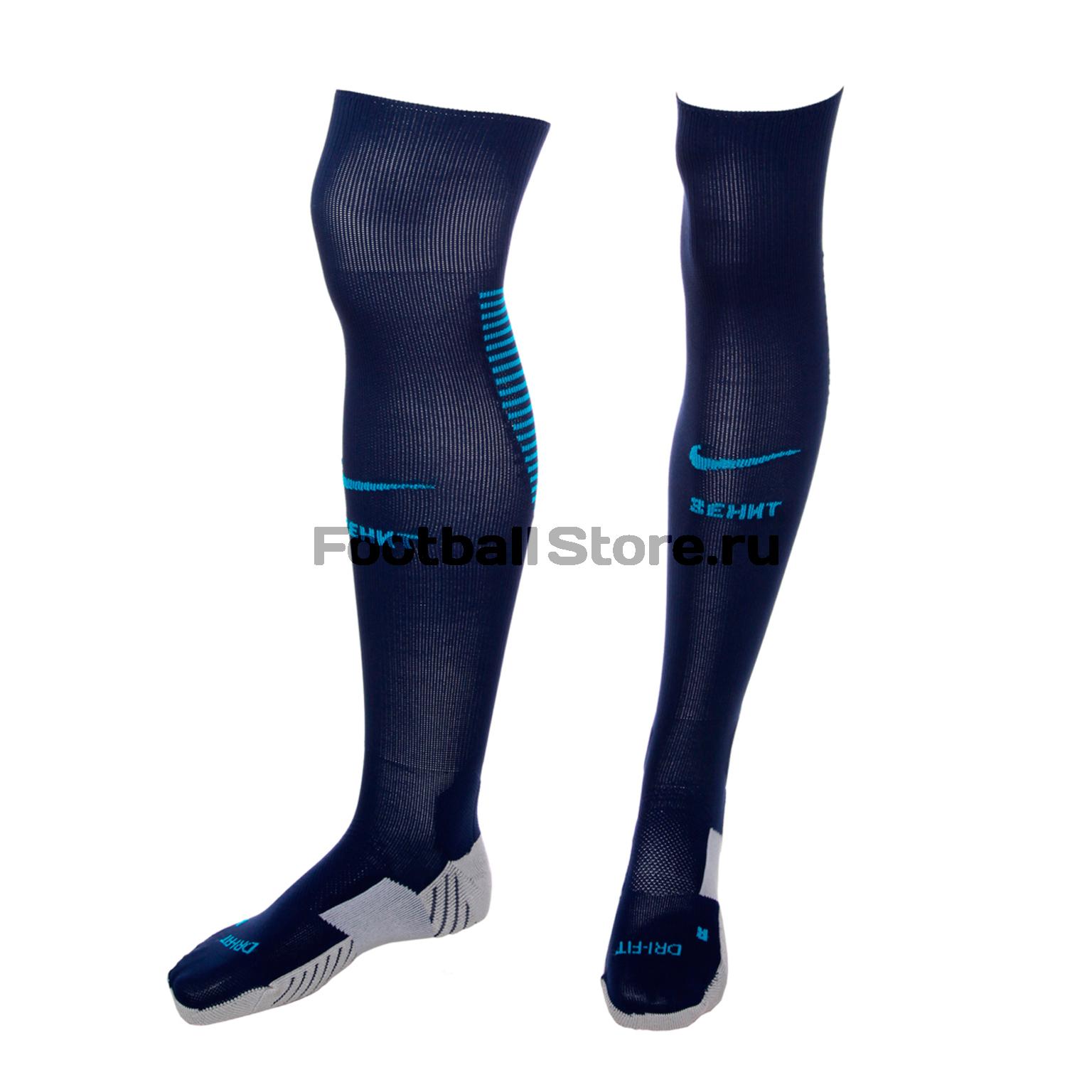 цена на Гетры домашние Nike ФК Зенит SX6063-429