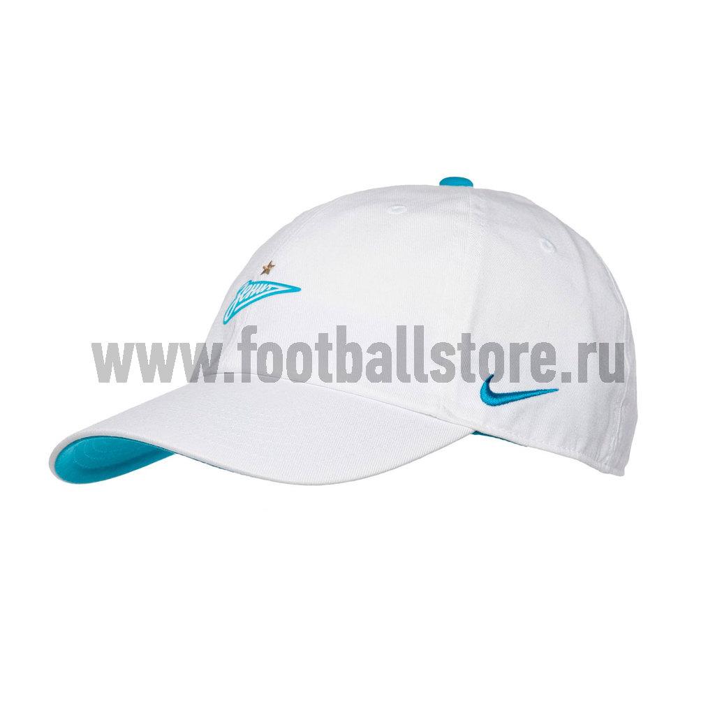 Бейсболка Nike ФК Зенит 881723-100 бейсболка nike run aw84 651659 413