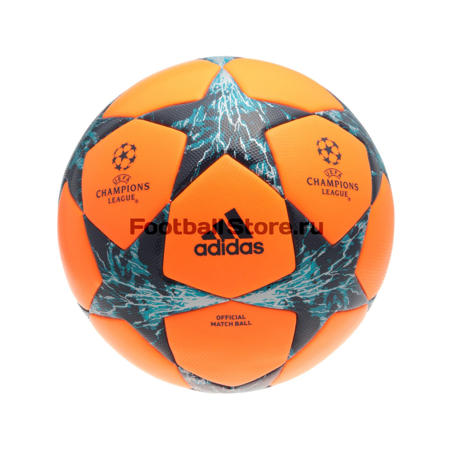 Классические Adidas Официальный мяч Adidas Finale 17 OMB BS2976 adidas euro16 omb ac5415 размер 5
