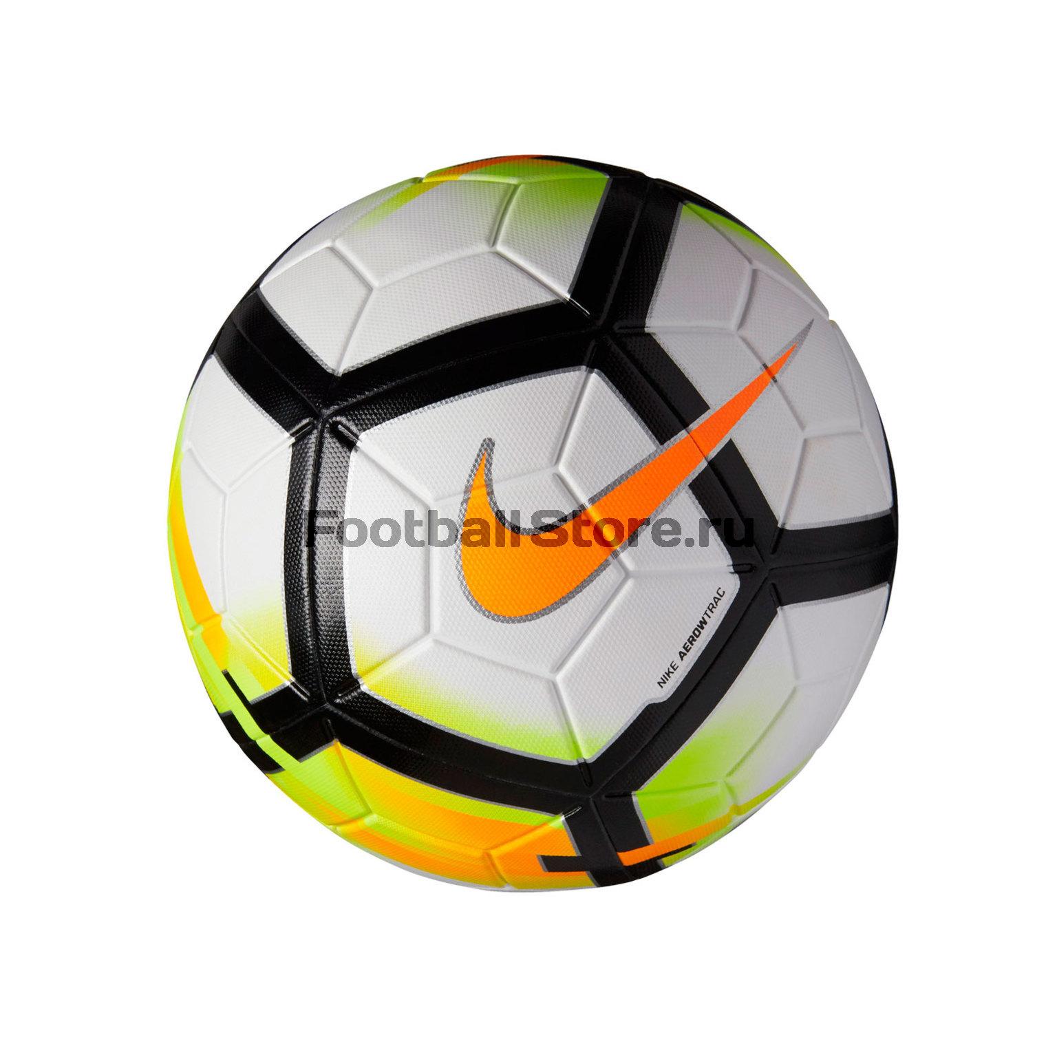Классические Nike Мяч Nike Magia Football SC3154-100 мяч футбольный nike magia sc3154 100 р 5 fifa quality pro fifa appr