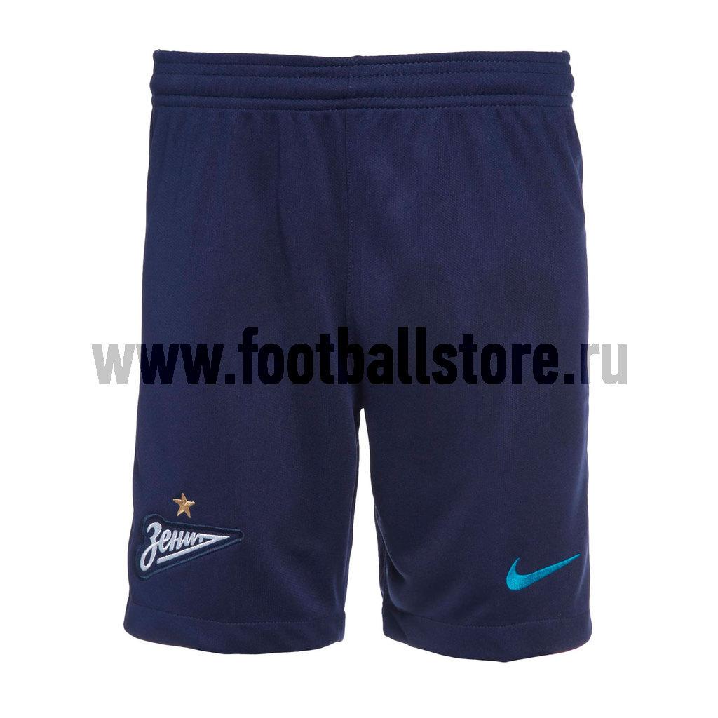 Клубная продукция Nike Шорты подростковые домашние Nike ФК Зенит 854808-429
