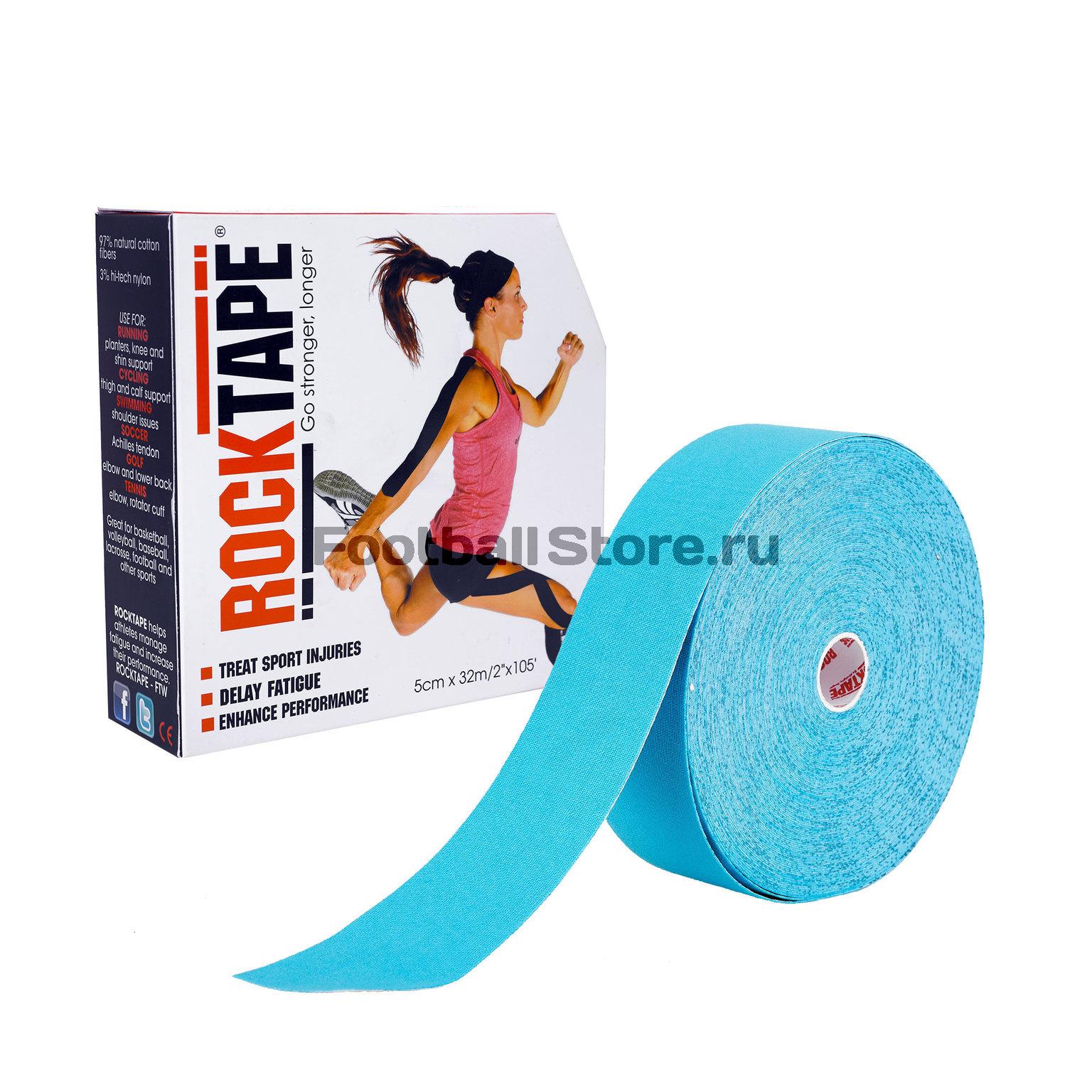 Тейп RockTape Bulk, 5см x 32м, голубой цена