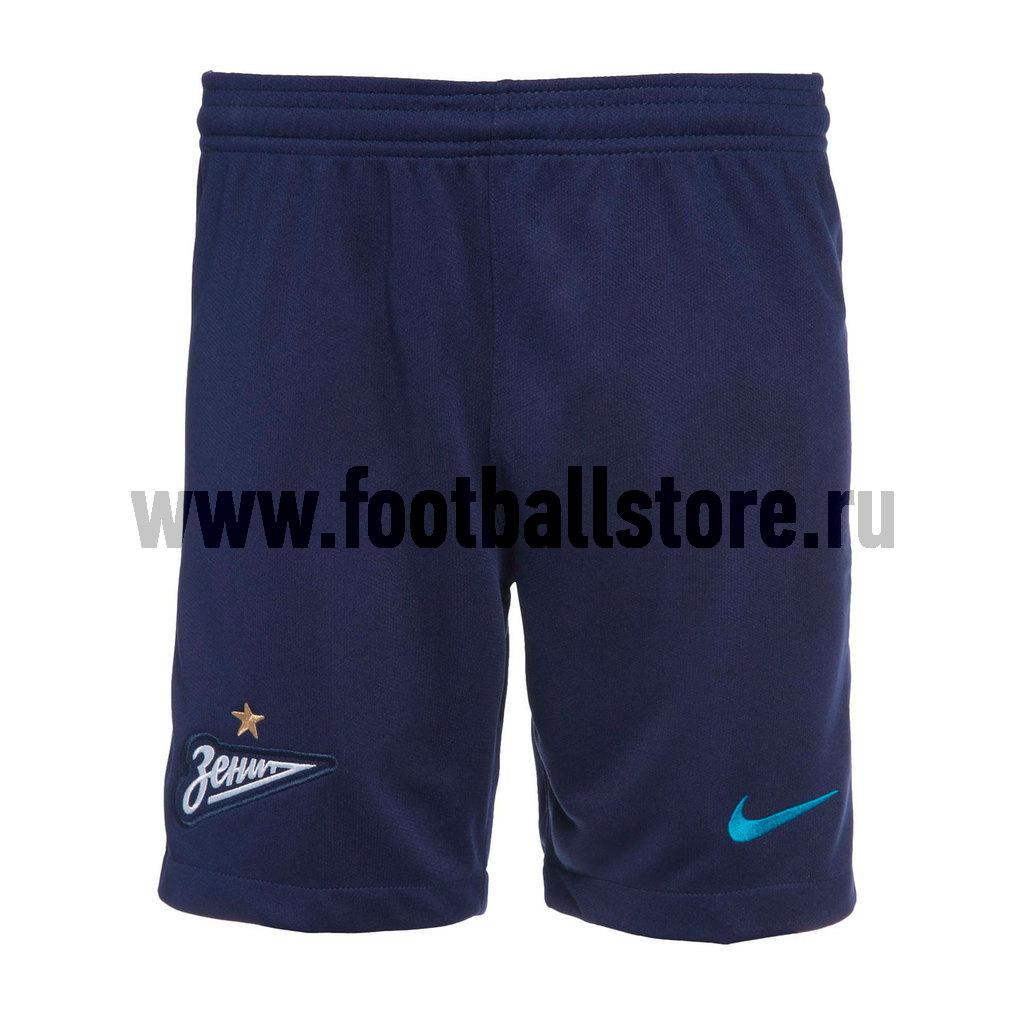 Zenit Nike Шорты игровые домашние Nike ФК Зенит 854604-429