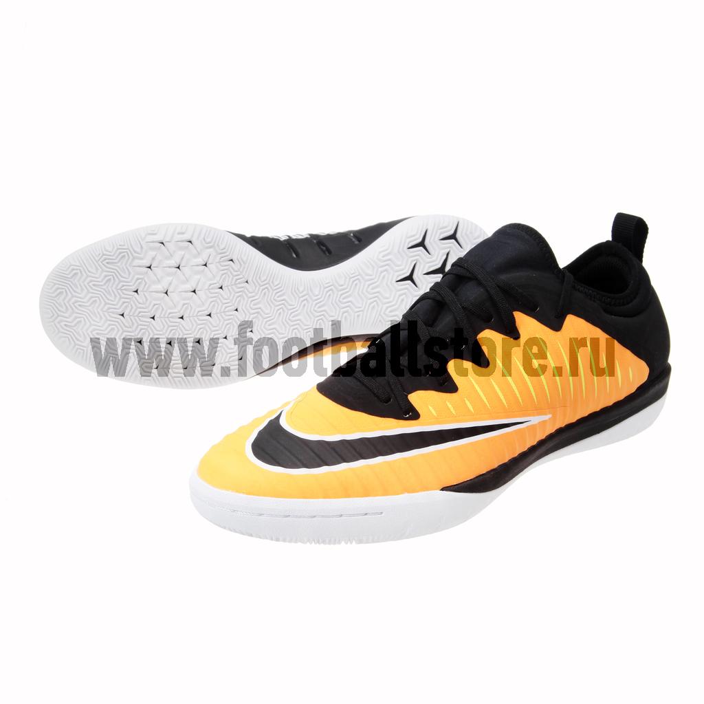 Обувь для зала Nike Обувь для зала Nike MercurialX Finale II IC 831974-801 5 801 030 na 772 bnc 144 430 tk100 tk200 tk320 ic v8 ic v80 ic v82 ic u82 hx320 hx400 5 801 030