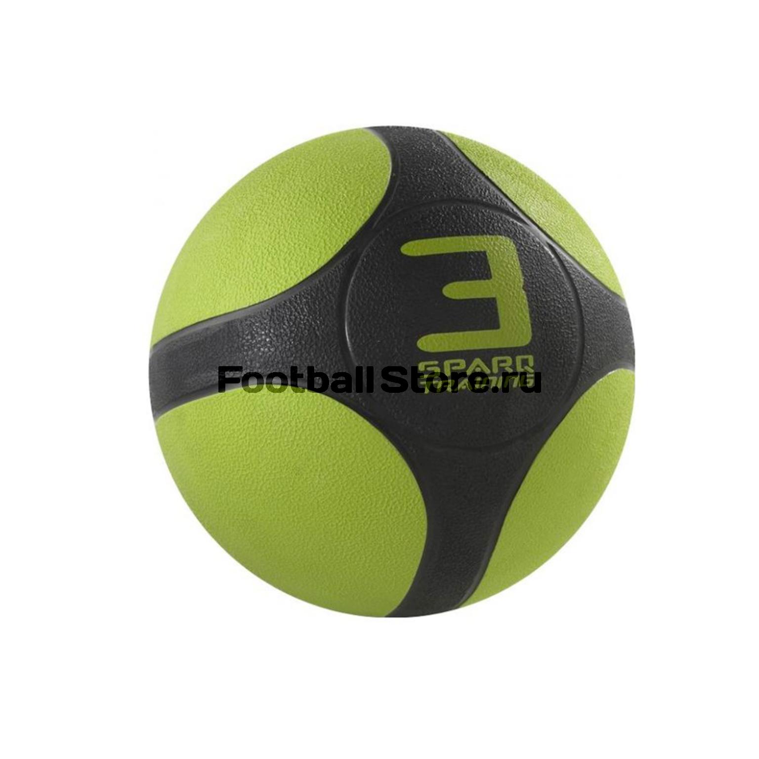 Классические Nike Мяч тренировочный Nike Sparq Power Ball (3 kg) AC1816-323