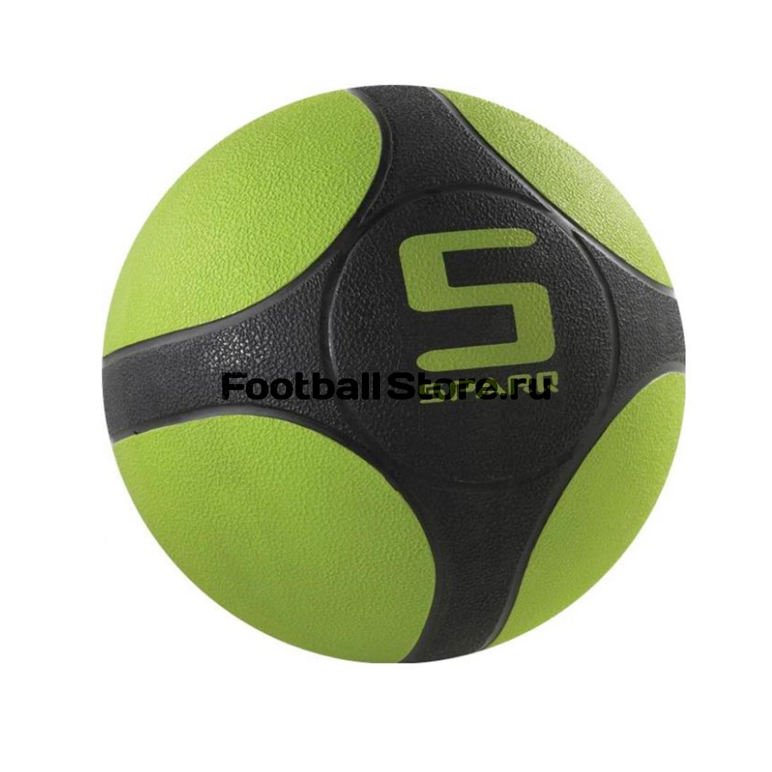 Классические Nike Мяч тренировочный Nike Sparq Power Ball (5 kg) AC1817-323