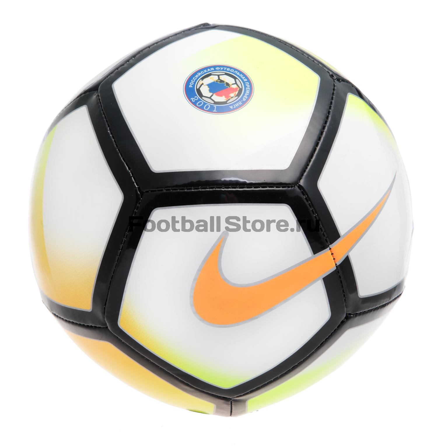купить  Классические Nike Футбольный мяч Nike РФПЛ Pitch SC3490-100  по цене 1490 рублей