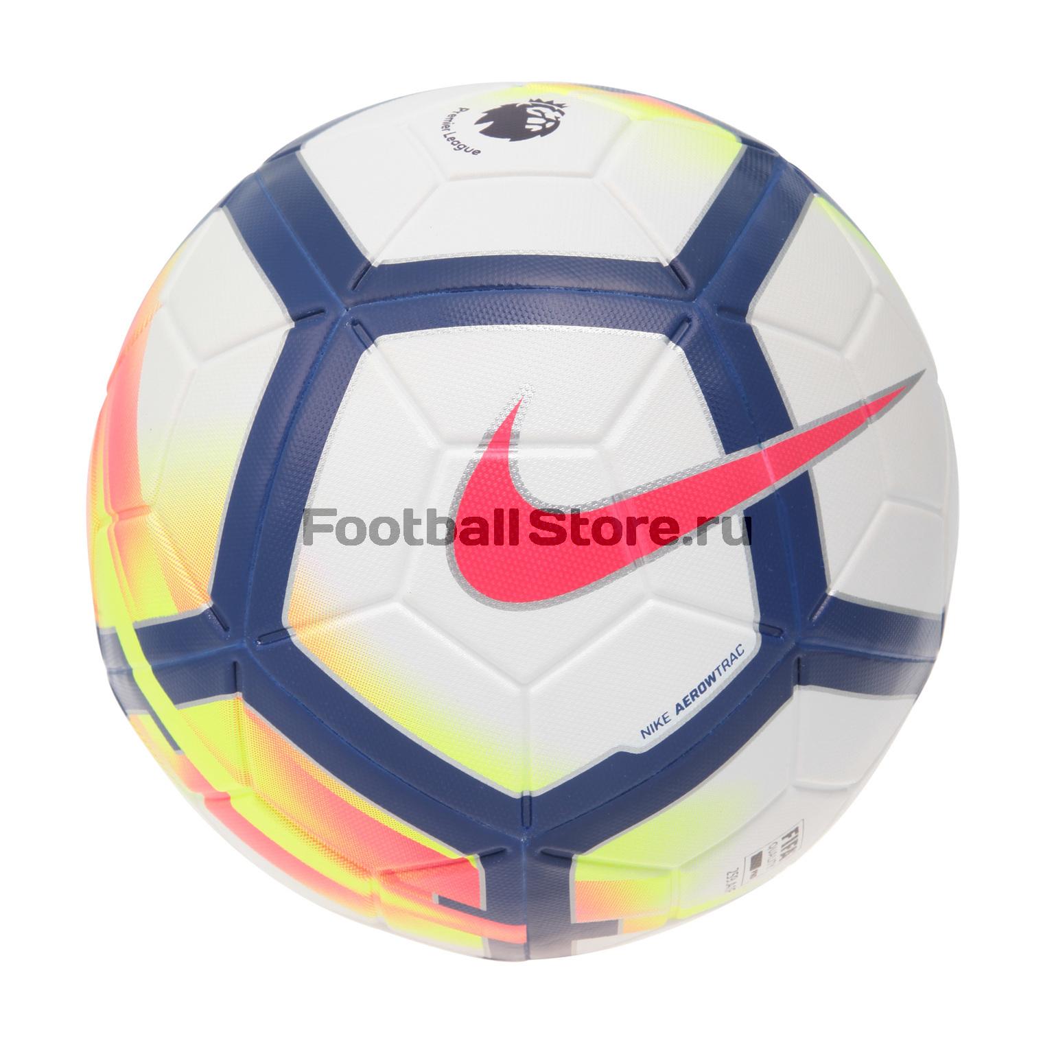 все цены на Футбольный мяч Nike Premier League Magia SC3160-100