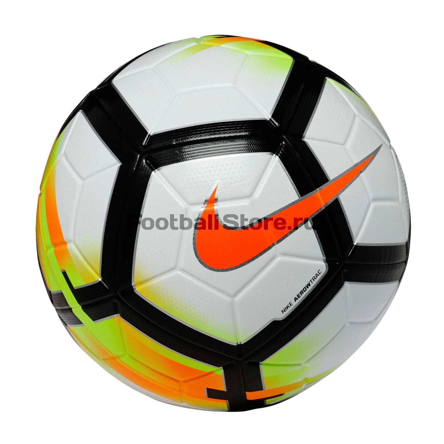 Классические Nike Мяч футбольный Nike Ordem 5 SC3128-100 haruyama гель лак 254