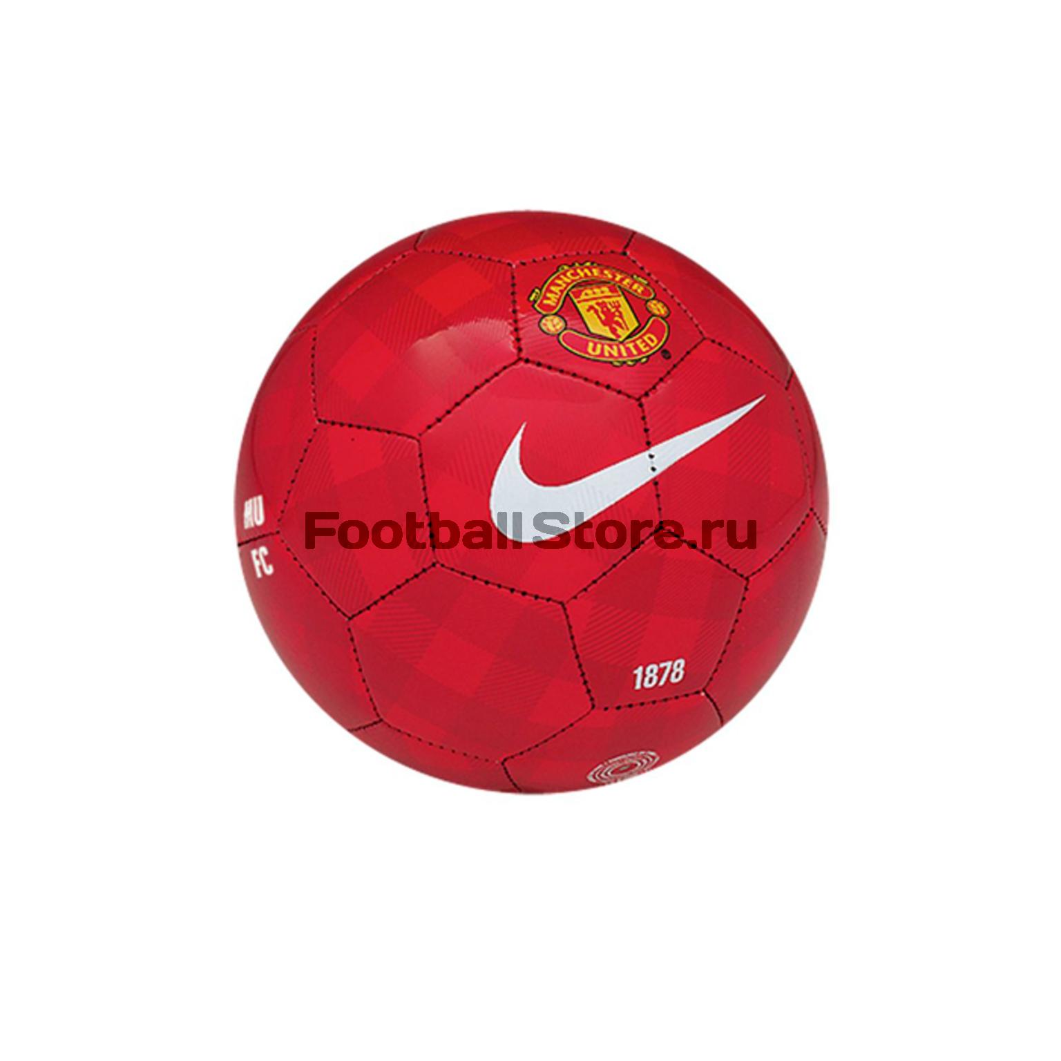 Сувенирные Nike Мяч сувенирный Nike Man Utd skills