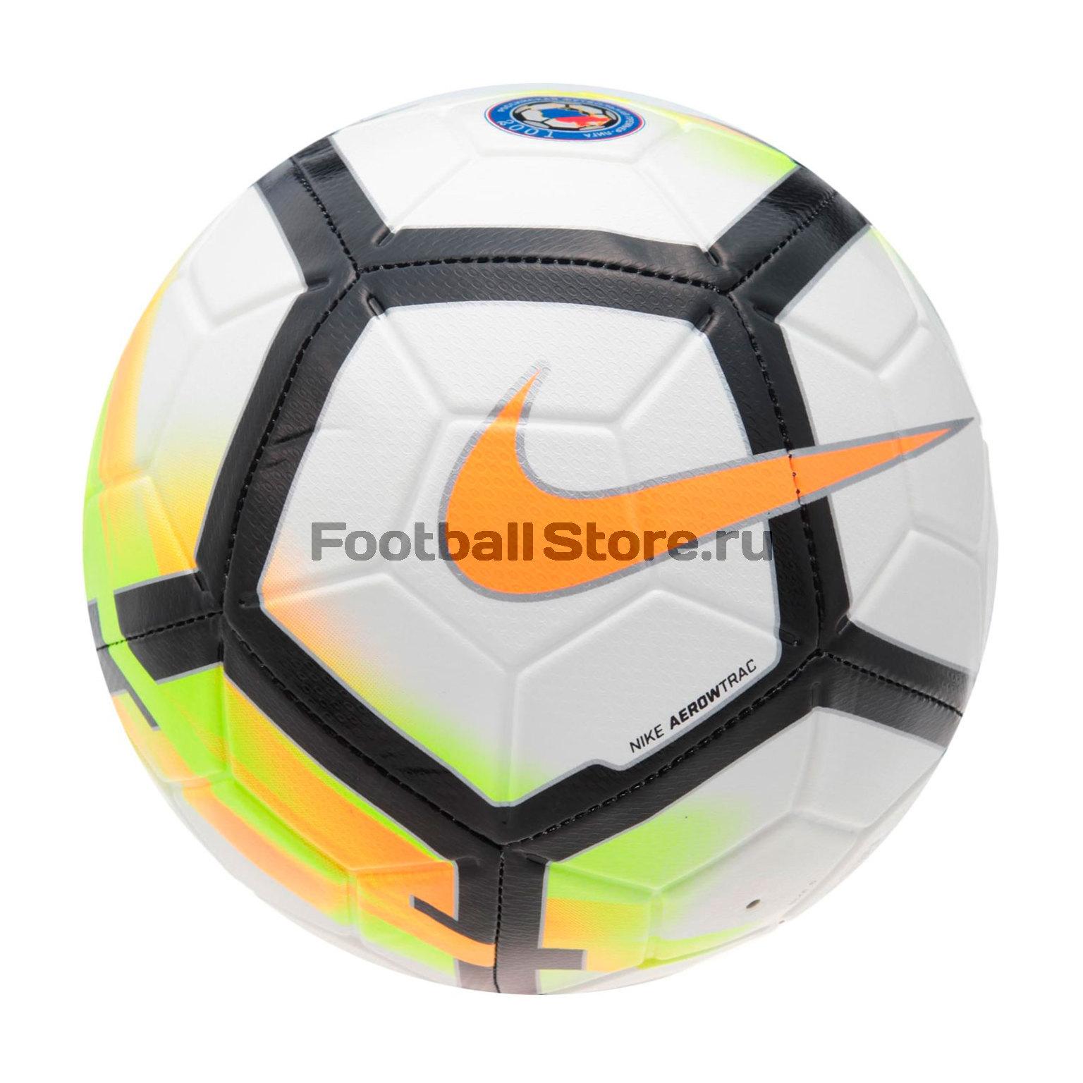 Футбольный мяч Nike RPL Strike SC3489-100 nike мяч футбольный nike strike team размер 4