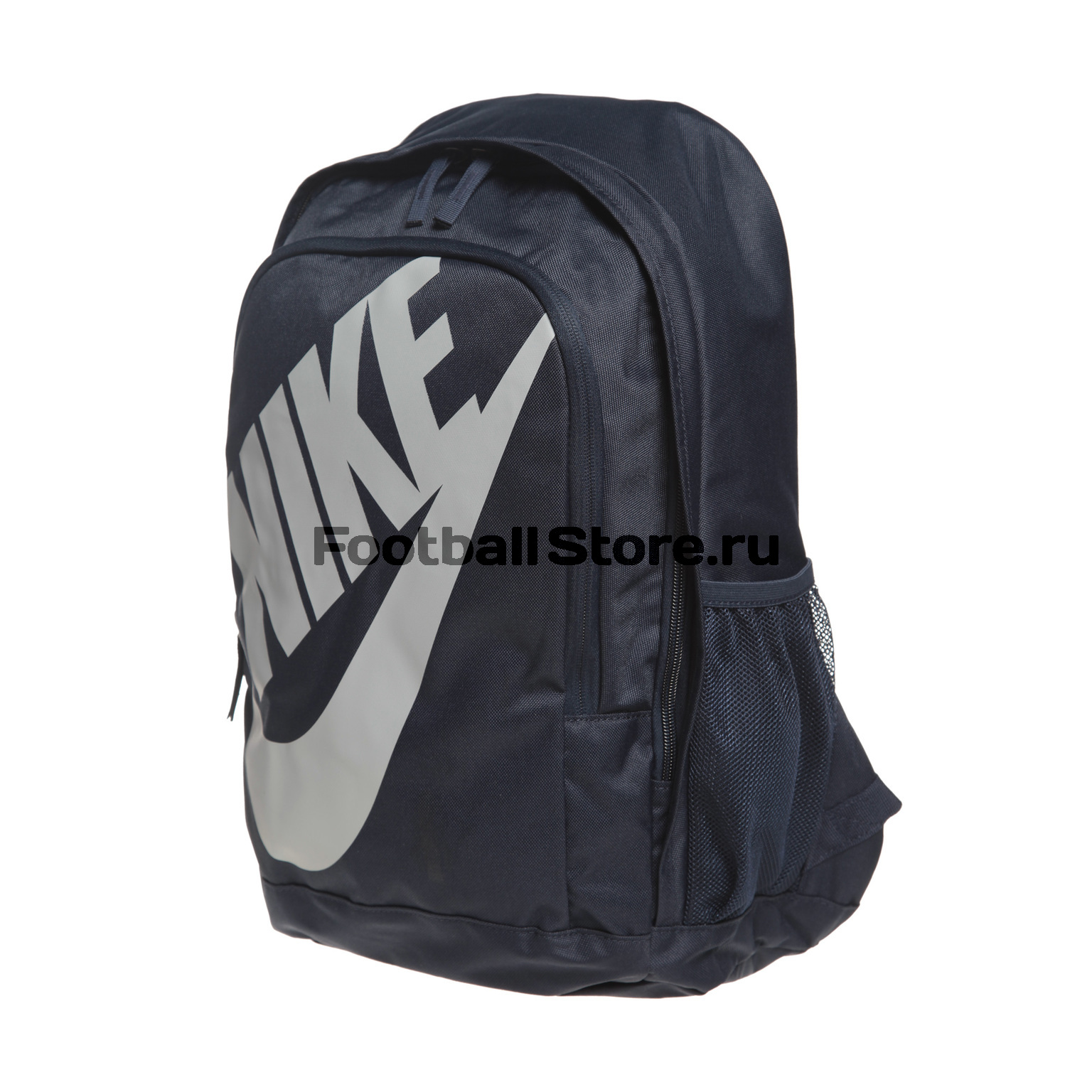 Рюкзак Nike Hayward Futura BA5217-451 бра 29 x 18 х 25 см