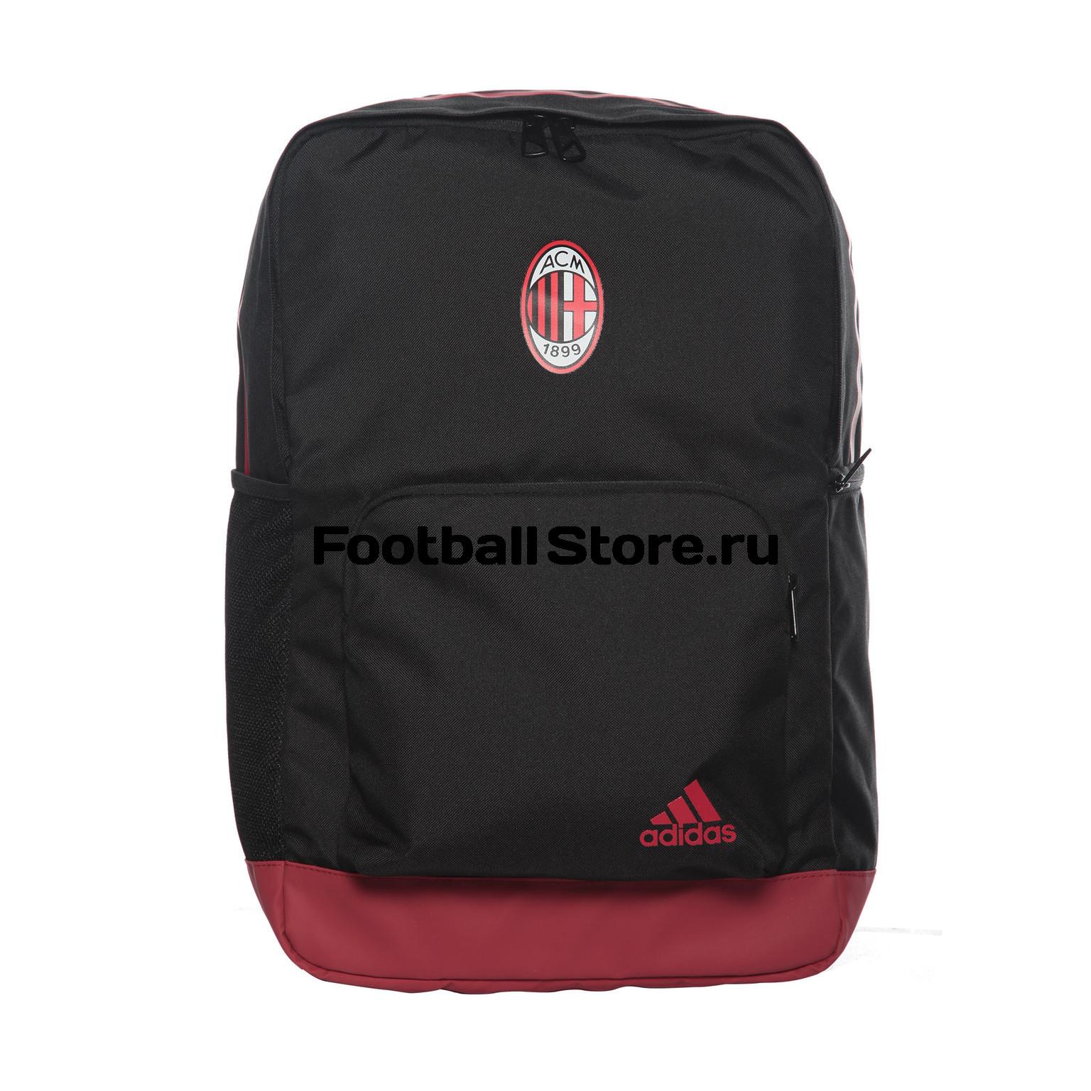 Сумки/Рюкзаки Adidas Рюкзак Adidas Milan BackPack BR7080 adidas ac milan гетры