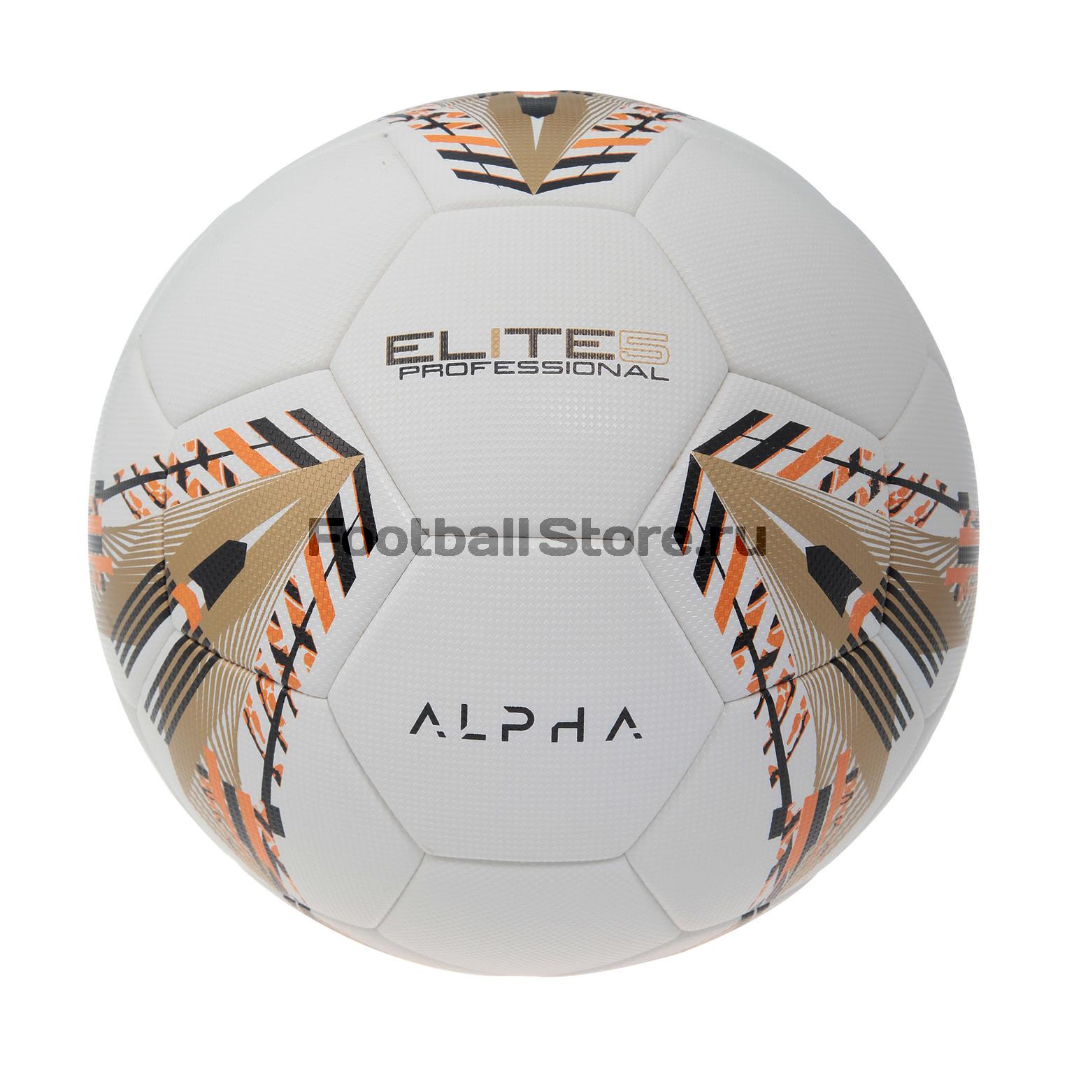Мяч футбольный Alpha Keepers Elite Pro P5 81017 мяч футбольный torres vision resposta fifa quality pro размер 5