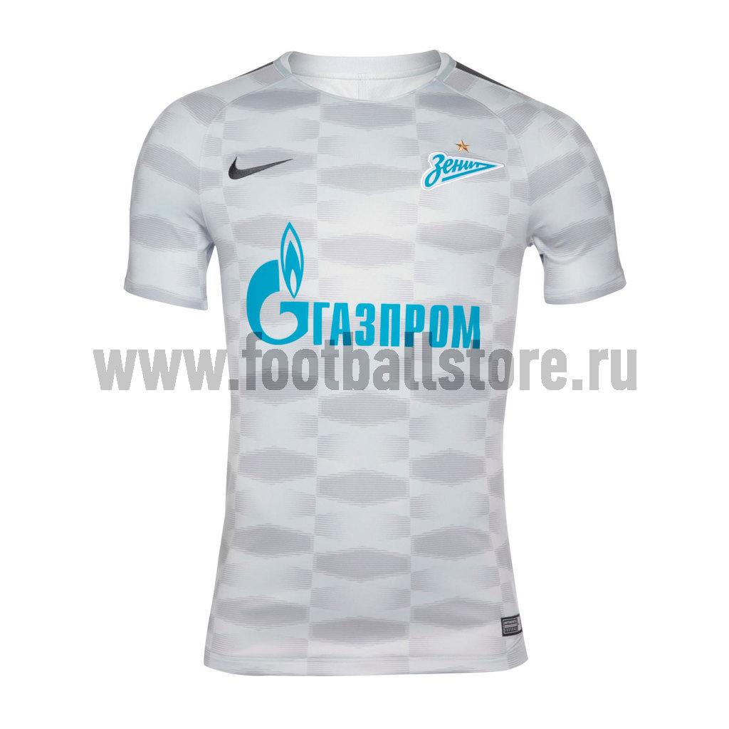 цены Футболка предыгровая Nike Zenit 855813-044