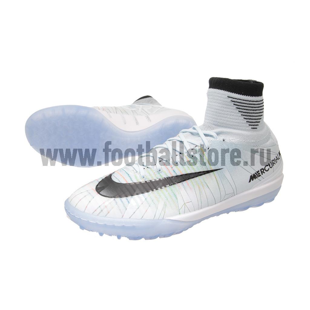 Шиповки Nike MercurialX Proximo II CR7 TF 878648-401 бутсы nike tiempo rio ii tf 631289 470 858