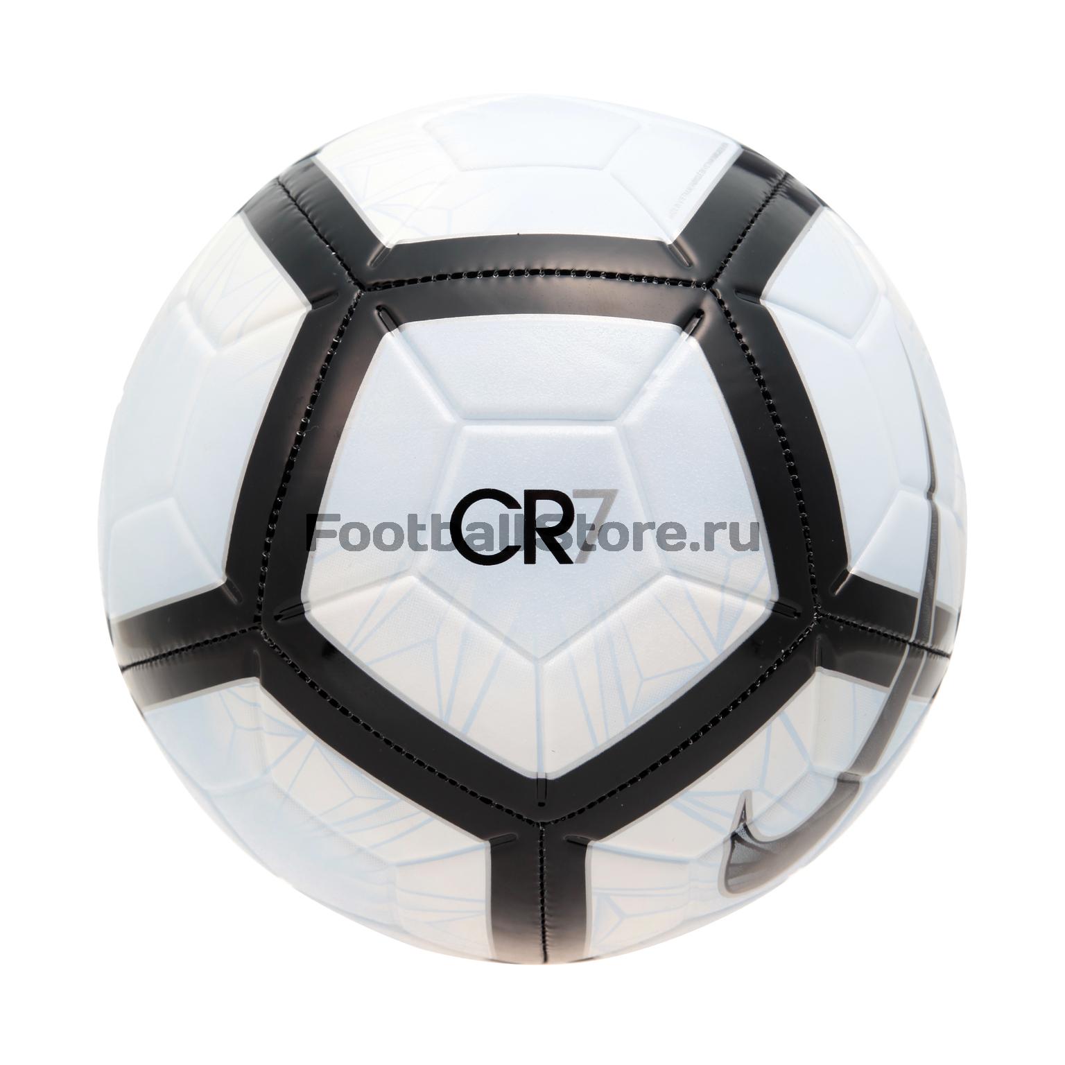 Классические Nike Мяч Nike CR7 SC3258-100
