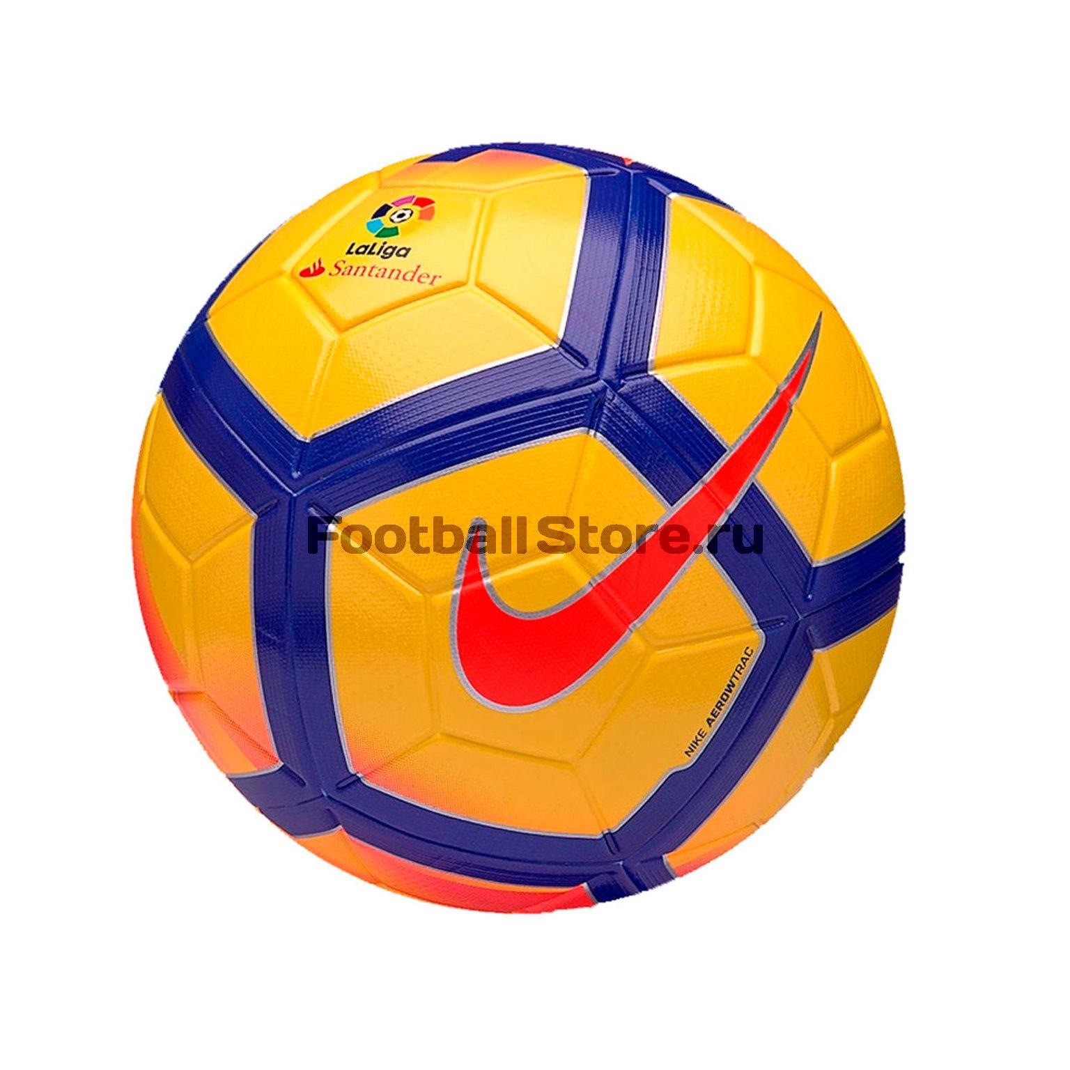цена Классические Nike Мяч Nike LL NK Ordem V SC3131-707 онлайн в 2017 году