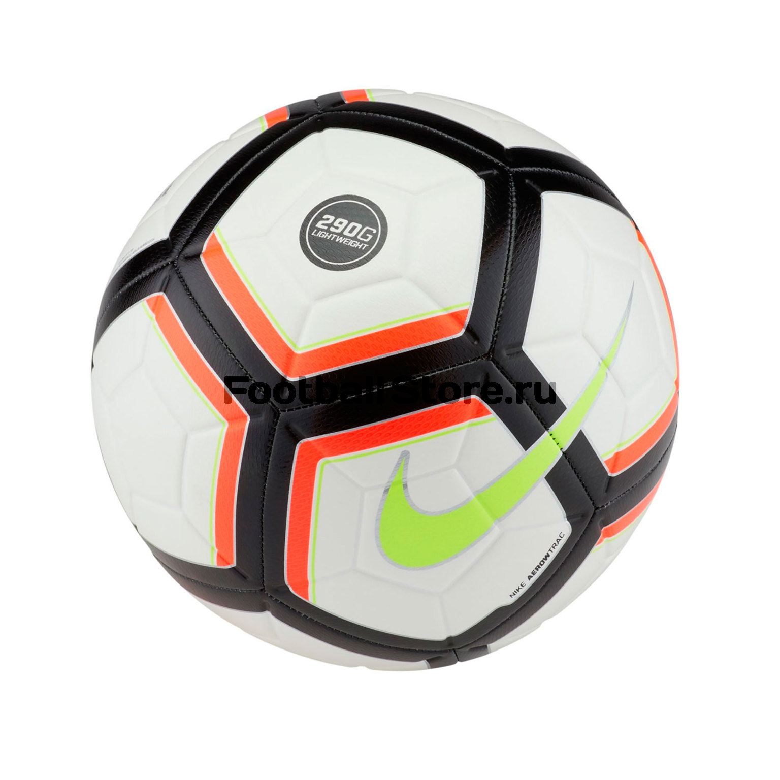 Детские Nike Мяч Nike NK Strike Team 290G SC3127-100