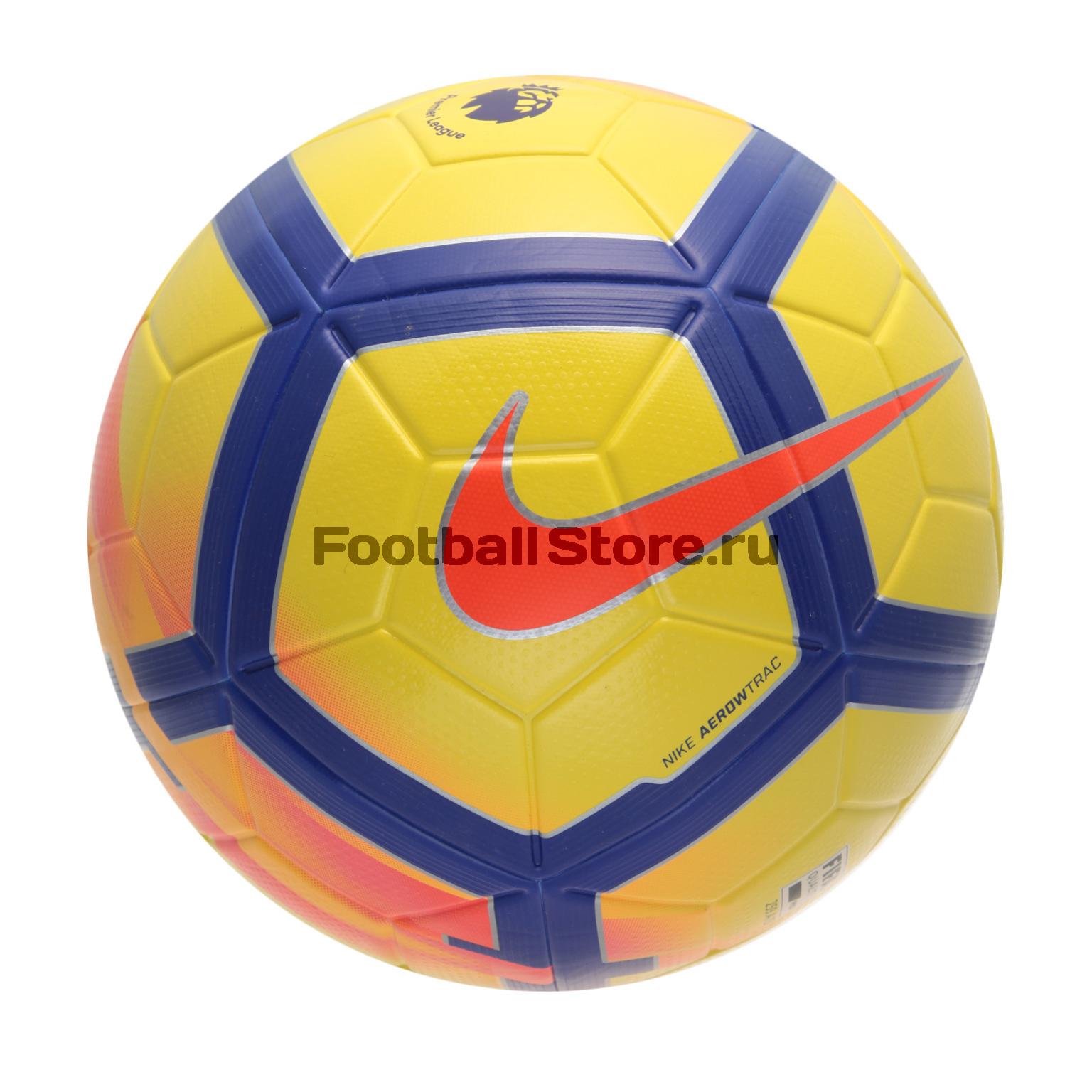 цена Классические Nike Официальный мяч Nike Premier League Ordem V SC3130-707 онлайн в 2017 году