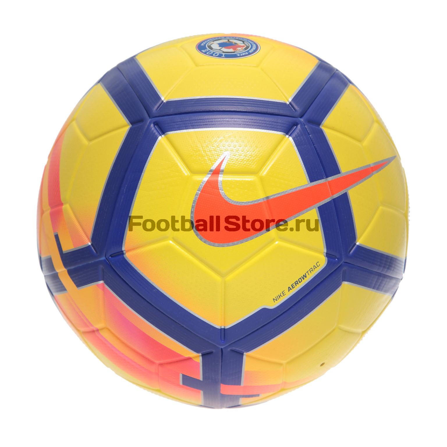 Официальный футбольный мяч РФПЛ Nike Ordem V SC3488-707 классические nike мяч футбольный nike ordem 5 sc3128 100